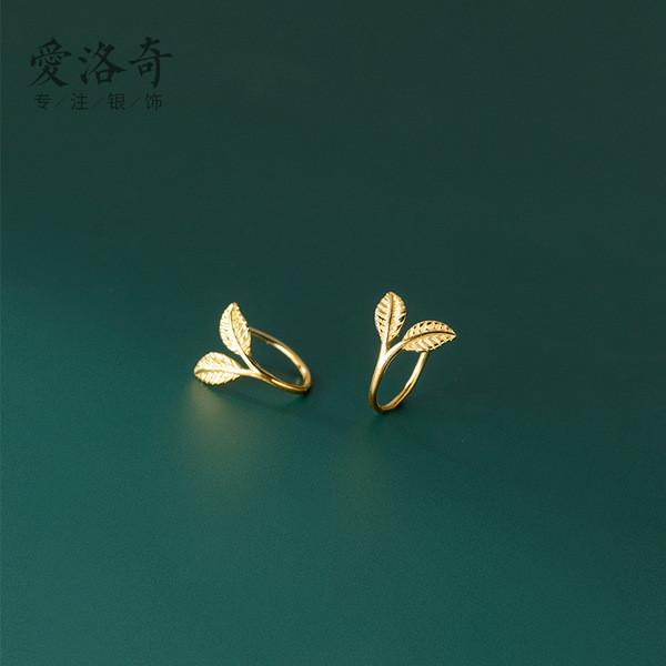 A32366 s925 sterling silver trendy earrings